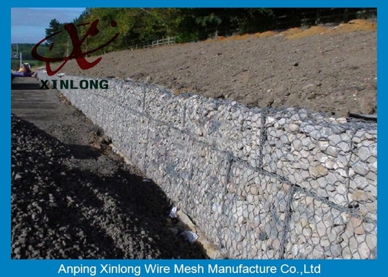 Trung Quốc Hot Dipped Galvanized Gabion Box , Welded Gabion Baskets For Riverbed nhà cung cấp